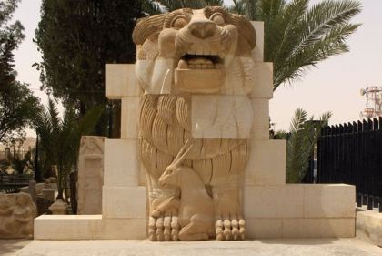 Lion of al-Lat at Palmyra