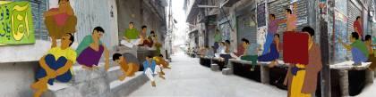 Haider AliJan